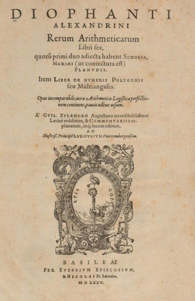Diophantus 1575 whole page.jpg